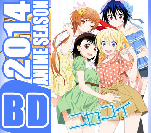 Nisekoi Fan Art Wallpaper Screenshot Preview