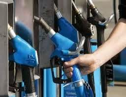 La norma de los gastos de la gasolina de los floreros 21124