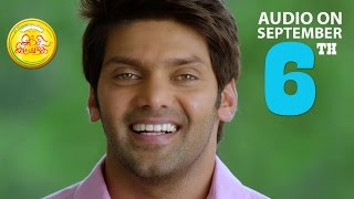 Inji Iduppazhagi Teaser – Arya, Anushka Shetty _ Audio On September 6th