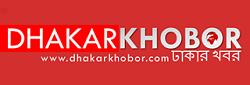 ঢাকার সকল সংবাদ একই স্থানে, ঢাকারখবর.কম | Dhakar Khobor - www.dhakarkhobor.com
