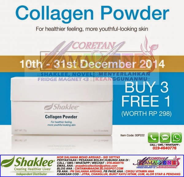 Buy 3 free 1 - Collagen Powder