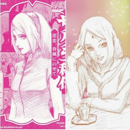 ~Ramen Ichiraku ~ (Naruto, Naruto Shippuden) - Page 7 Mail.google.com