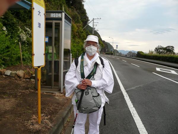 32_ Sick Henro at Ōtsu  大津 busstop