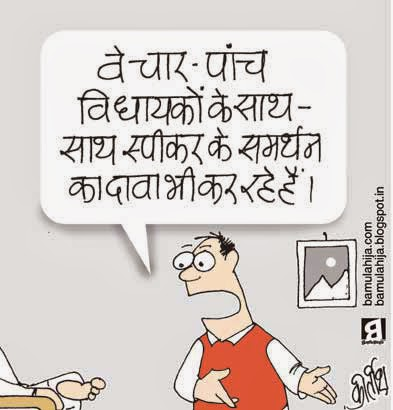 nitish kumar cartoon, laloo prasad yadav cartoon, bihar cartoon, election cartoon, cartoons on politics, indian political cartoon
