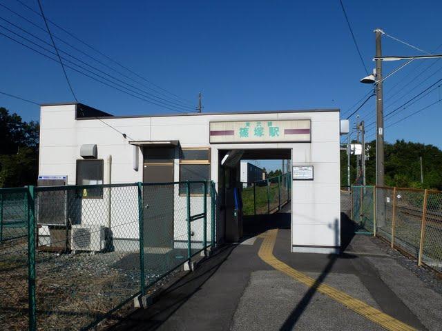 東武小泉線 篠塚駅舎