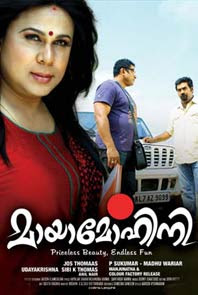 Mayamohini (2012) - Dileep, Biju Menon, Lakshmi Rai, Mythili, Madhu Warrier, Sajitha Betti, Kazan Khan, Harishree Ashokan, Sadiq, Vijayaraghavan, Sphadikam George, Kochupreman, Kalabhavan Shajohn, Abu Salim, Sadhiq, Baburaj