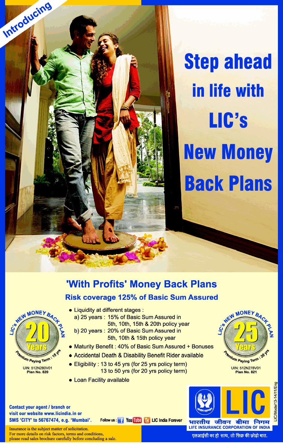 LIC Plans: New Money Back Plan - 20 Years
