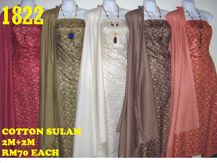 CS 1822: COTTON SULAM MATCHING, 2M+2M