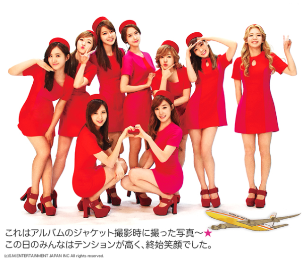 SNSD FLOWER POWER PICTURE