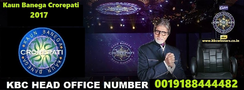 KBC Lottery Winner 2017