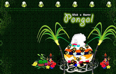 Tamil Pongal 2016 Shayari SMS WIshes Greeting Word in Hindi