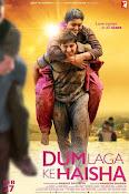 Dum Laga Ke Haisha (2015) ()