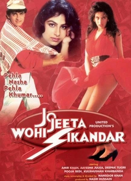 Jo Jeeta Wohi Sikandar (1992) tainies online oipeirates