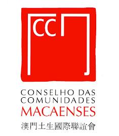 Conselho das Comunidades Macaenses