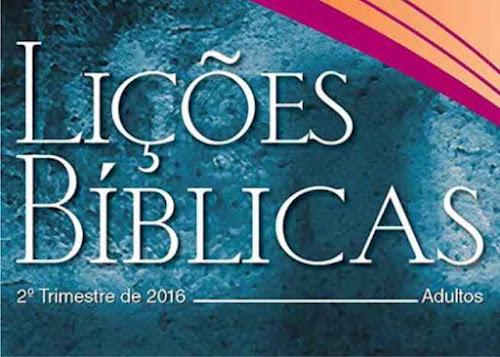 ESCOLA BIBLICA DOMINICAL: A Nova Vida em Cristo