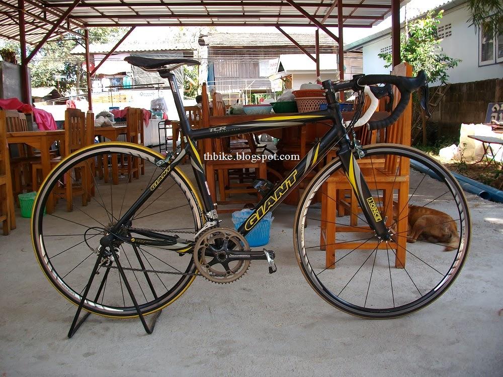 จักรยานเสือหมอบ มือสอง