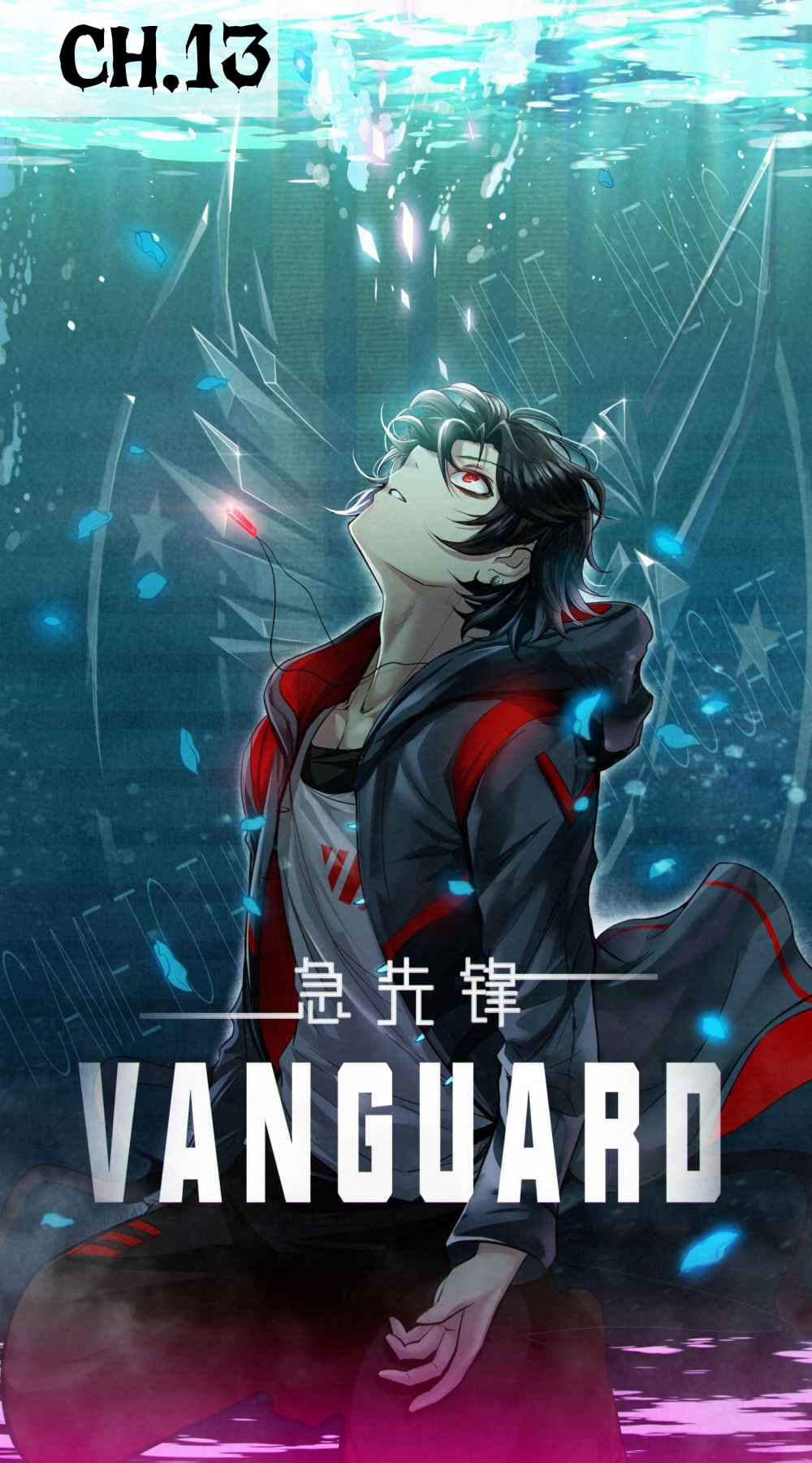Vanguard-ตอนที่ 13