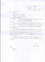 Public gathering for u wirathu, u thein sein and against TIME