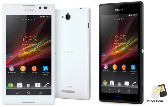 Sony Xperia C C2305 Phone Layout