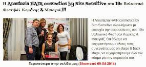 Η Anastazia HAIR cosmetics by Sim Sensitive στο 19ο Βαλκανικό Φεστιβάλ Κομ/κης & Μακιγιάζ!!!