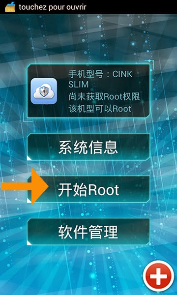 Best way to Root android phone without computer
