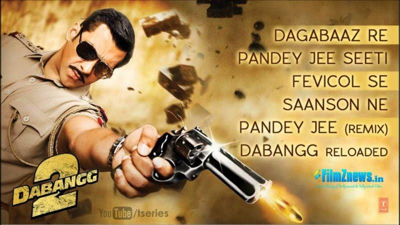 Dabangg 2 Full Songs (JukeBox) Feat. Salman Khan
