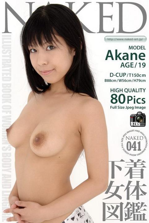 main-480 DaAKED-ARTk No.00041 下著.女體圖鑑 vol.012 丸山茜 (19才) [80P137MB] 06040