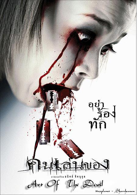 http://1.bp.blogspot.com/-1oReq5qdVN4/TmOFNeVyqyI/AAAAAAAAUEU/mikLtXo9zWc/s1600/nxmcfp.jpg