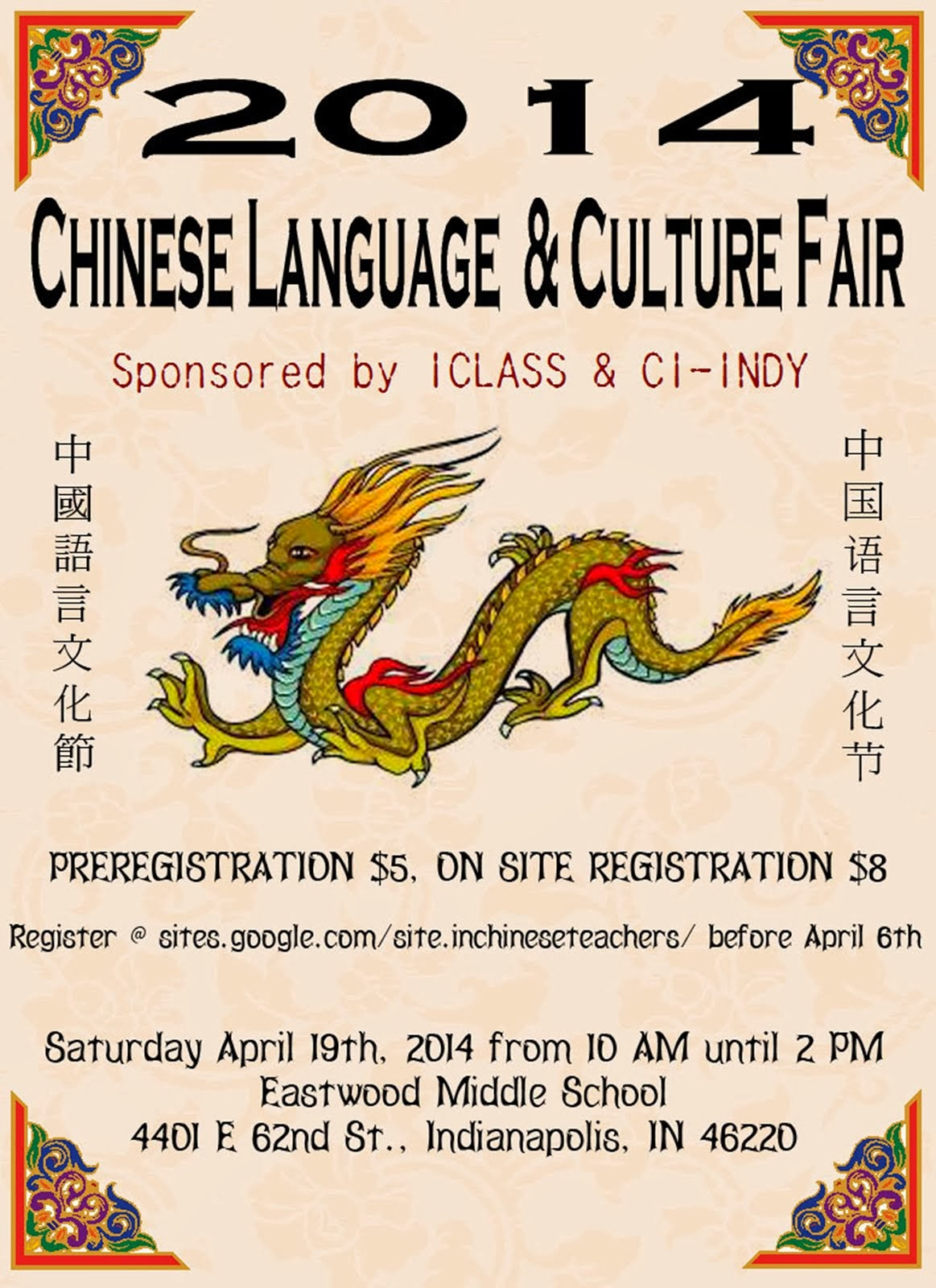 Chinese Fair Poster