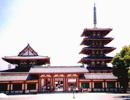 Kyōto, Hōryūji