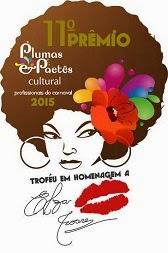 Prêmio PLUMAS E PAÊTES