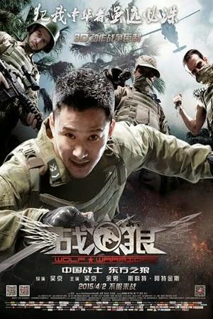 Wolf Warrior 2015 poster