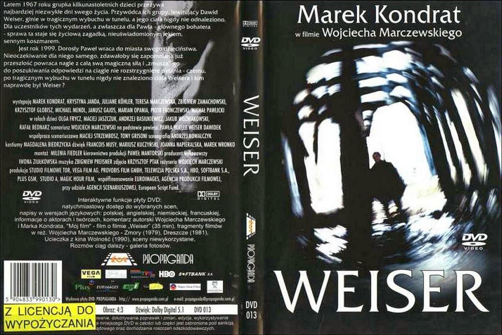 Вайзер / Weiser.