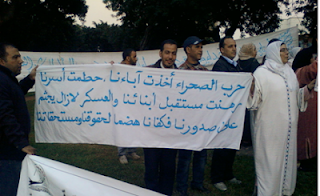 http://www.almoharib.com/2012/12/blog-post_5157.html