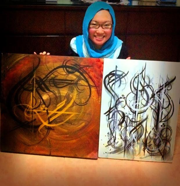 Hegira Scriptutres Scripts Calligraphy Singapore Muslim Muslimah