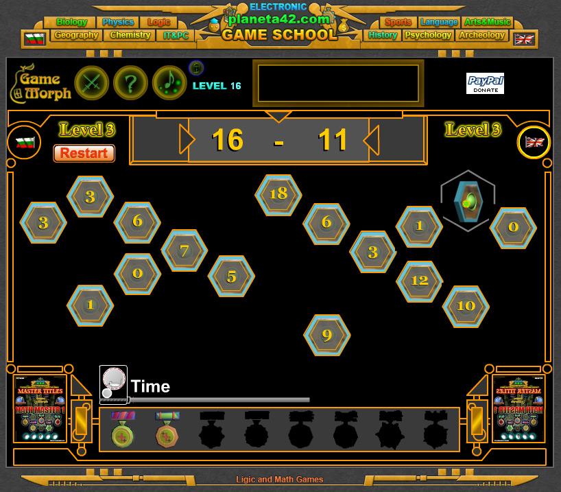 Math Hex Screenshot