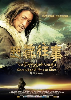 Một Thời Ở Tây Tạng - Once Upon A Time In Tibet (2010)