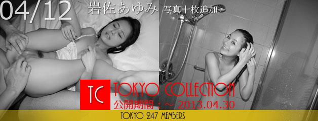 Maxi-247_TOKYO_COLLECTION_080_Ayumi Jixi-24j TOKYO COLLECTION No.080 Ayumi jixi-24j