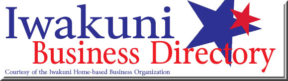 Iwakuni Business Directory