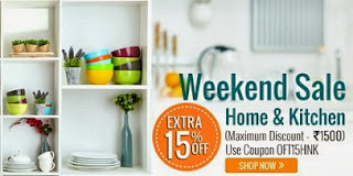 Homeshop18 Weekend Sale: Extra 15% Discount on Home & Kitchen Products(Offer Valid from 19th to 20th Oct'13)
