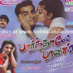Paarthale Paravasam (2001) - Tamil Movie