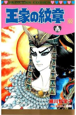 王家の紋章 第01-60巻 [Ouke no Monshou vol 01-60] rar free download updated daily