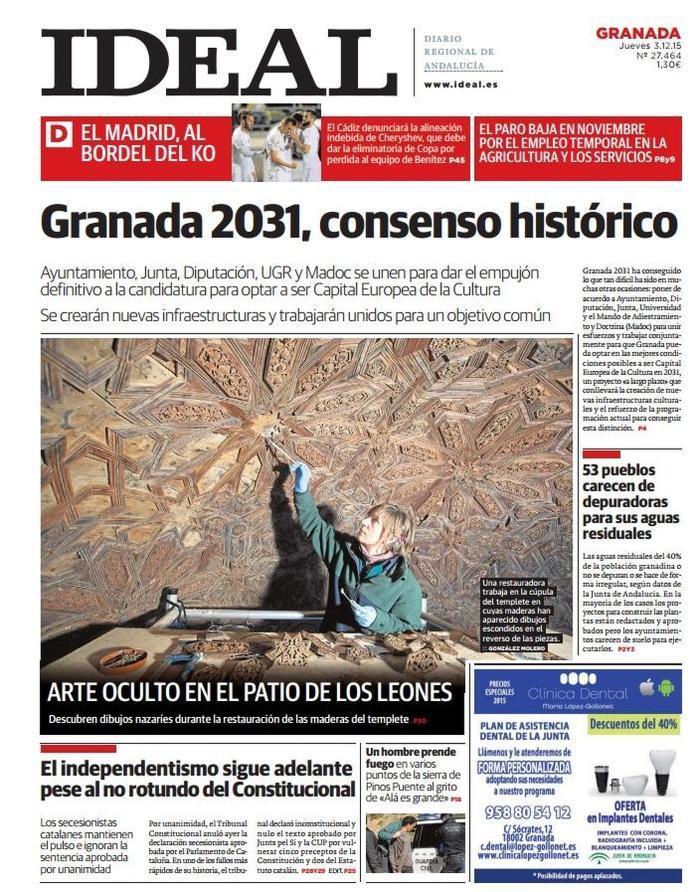 Bruno alcaraz mas ts granada 12 15 - Restauradores granada ...