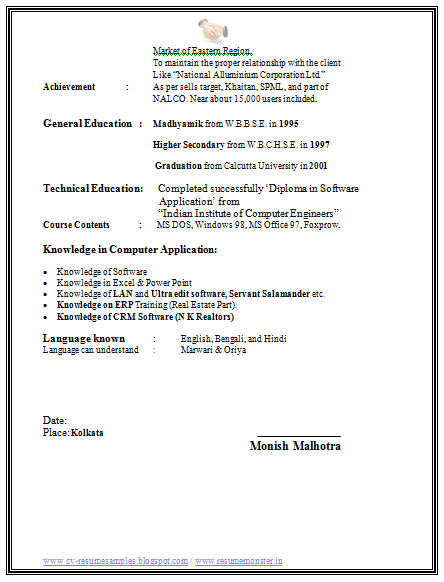 download resume format here resume format for articleship