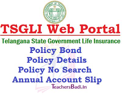 TSGLI, TSGLI Web Portal, Telangana State Government Life Insurance Department