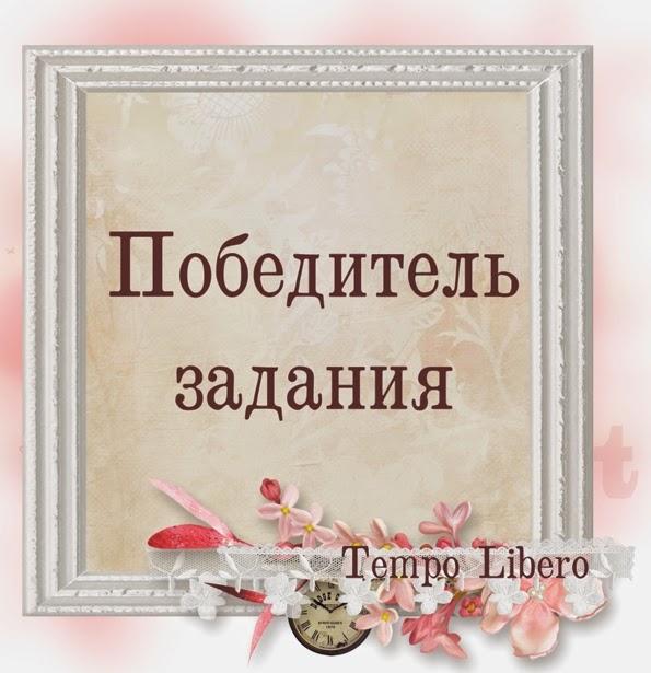 "пд по  итогам ""Новогодний декор"", ОЭ шишки"