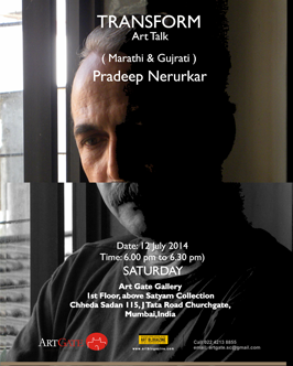 Pradeep Nerurkar at 12th July 6pm