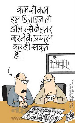 RBI Cartoon, rupee symbol, business cartoon