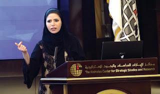 باحثة أماراتية توجة خطاب الى  الحوثي وجماعتة