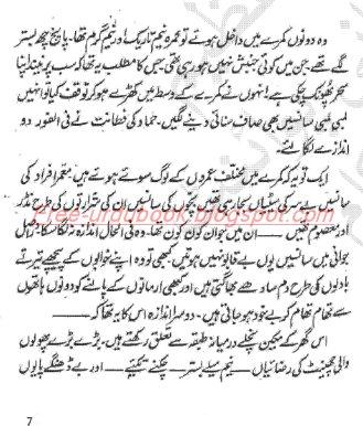 Sahiba Multani